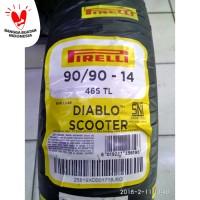 Ban Pirelli Diablo Scooter Uk 90/90 ring 14