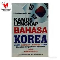 Kamus Lengkap Bahasa Korea Indonesia (Bi)