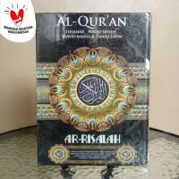 Alquran Ar-Risalah A4, Al Quran Tajwid Terjemah Waqaf Ibtida Arrisalah