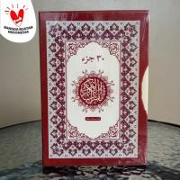 Alquran Per Juz Utsmani UkB5 Al Quran Perjuz Usmani Timur Tengah Besar