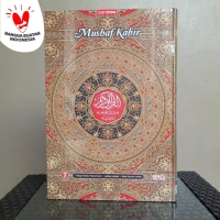 Alquran Waqaf Ibtida Mushaf Kabir Cordoba Uk Jumbo, Al Quran lansia