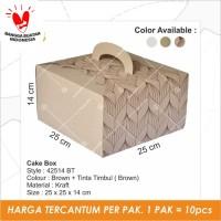 42514 BTX | Cake Box/ Kotak / Dus / Multipurpose Box / Kotak kue / Box