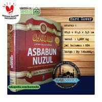 Asbabun Nuzul - Penjelasan Sebab Turunnya Ayat - Zam Zam - Karmedia