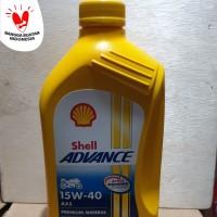 oli shell ax5 1lt