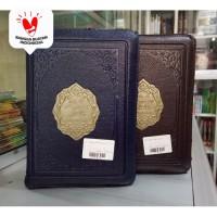 Quran Utsmani Resleting A5 Darussalam, Alquran Bairut, Al-Quran Beirut