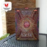 Al Quran Tartil Cordoba Uk A4, Alquran Tajwid At Tartil Terjemah Latin