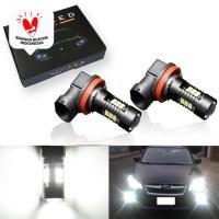 Lampu LED Foglamp H11/H8 CANbus Black 14W 21 Titik LED 12-24V 6000K