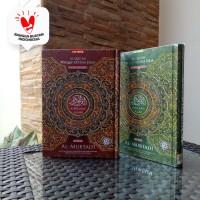 Alquran Waqaf Ibtida Al-Mubtadi A5, Al-Quran Almubtadi Tajwid Warna