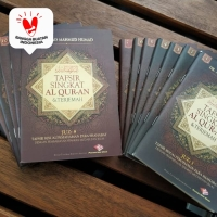 Tafsir Singkat Al Quran + Terjemah Per Juz Saku, Alquran Tafsir PerJuz