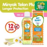 MY BABY Minyak Telon Plus Longer Protection 12 jam 150ml