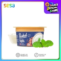 Biokul Greek Yoghurt Plain 80 g