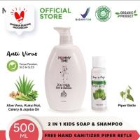 Mommy Time Kids Shampoo & Body Soap (2in1) 500 ml