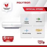 POLYTRON Neuva Ice AC 1 PK PAC 09VX-1 (Unit Only)
