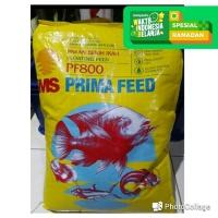 pakan benih bibit ikan lele nila gurame pelet pf 800 Repack 500 gram