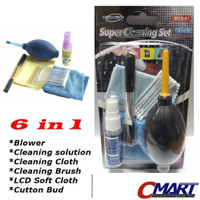 Pembersih Lensa Kamera + Blower 6 in 1 Super Cleaning Set - GRC-CL-SCS