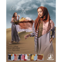 Premium Jilbab Syari Segi Empat Motif Voal by Umama Scarf Kerudung Jum
