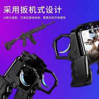100 Barang di Cek Gamepad K21 PUBG Mobile Joystick L1 R1 Game Shooter
