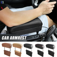 Yy Universal Car Armrest Pad Cushion Rest Arm Wrist Adjustable for