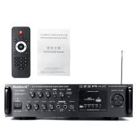 PS Sunbuck TAV6188BT 2000W bluetooth HiFi Power Amplifier Pro