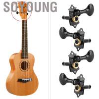 Soyoung Tuning Peg Maine Head Parts Ukulele 4 Senar Untuk Gitar