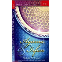 Agama & Irfan Wahdat al-Wujud Dalam Ontologi dan Antropologi sert