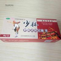 inese Shaolin Analgesic Cream Rheumatoid Arthritis Back Pain Relief