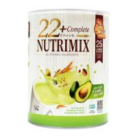Good Lady 22+ Complete Nutrimix (Organic Avocado) 750g