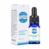 Nose up filler pemancung hidung oil no cream serum pemancung hidung TE