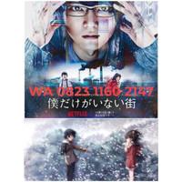 Film Boku Dake Ga Inai Machi Anime Live Action Subtitle Indonesia