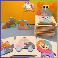 3d chunky puzzle - wooden puzzle - mainan edukasi anak