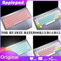 [COD] Keyboard Laptop silikon, Penutup pelindung kulit untuk HUAWEI