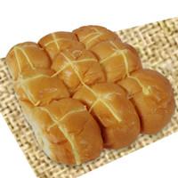 Potato Pillow Bread