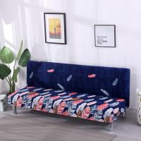 Sarung Sofa Bed Cover Warna Biru Motif Bulu Elastis Penuh Warna