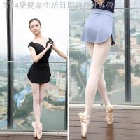 Rok Tari Balet Untuk Wanita Dewasa