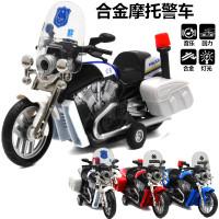 Paduan mobil polisi model sepeda motor mainan anak-anak bala