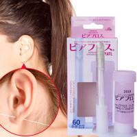 Pembersih Telinga Alat Pink Piafl Lubang Tindik Warna