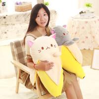 Bantal Boneka Stuffed Plush Desain Anime Kucing Pisang untuk