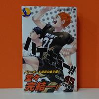 Shueisha Jump Manga Haikyuu!! 45 - Haruichi Furutachi