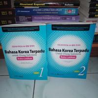 Bahasa Korea terpadu untuk orang Indonesia buku latihan jilid 1 dan 2