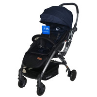 Bagus Stroller Baby Elle Avio RS S-939 Cabin Size with Travelling Bag