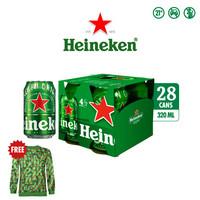 Heineken Beer 320ml Can 28 Packs + FREE Heineken Jumper Festive