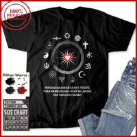 Kaos PSHT Persaudaraan Setia Hati Terate 1 Baju Distro Kata Kata Keren