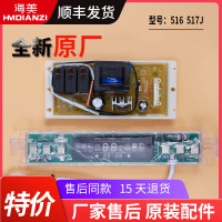 Feggy Suitable for Haier electric water heater ES50H-MG