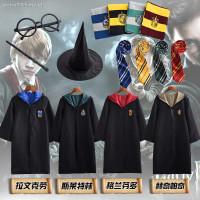 Jubah Hoodie Tema Harry Potter untuk Kostum Halloween