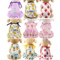 Faid Baju Anjing Poodle Pug Bahan Jelly Untuk Musim Panas