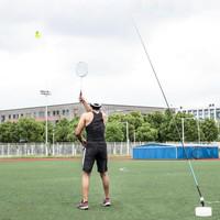 Alat Olahraga Badminton Raket Bulutangkis / Latihan badmin