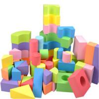 Mainan Puzzle Balok Bangunan Emboss Bahan Busa Ringan Aman Untuk