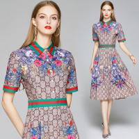 Baju Gamis Wanita AVA CHARMING Motif Bunga Untuk Wanita/Musim Panas