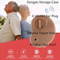 m. Alat Bantu Dengar - Hearing Aid - Axon K80 K 80