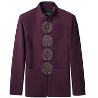 Jas Kemeja Cheongsam Oriental Baju Imlek Pria Congsam Bagus Premium